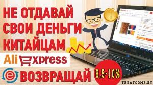 Заработок в интернете (сети)